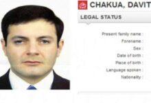 Photo of წამებისთვის ძებნილი სასჯელაღსრულების ყოფილი უფროსი გერმანიამ ქართულ მართლმსაჯულებას გადმოსცა
