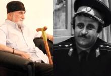 """Photo of გარდაიცვალა """"ხუტა უფროსი"""" – ქართული კინო და თეატრი გოვენ ჭეიშვილს ემშვიდობება"""