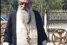 Photo of მამა დიმიტრი კორონავირუსით გარდაიცვალა