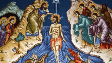 Photo of დღეს მართლმადიდებელი სამყარო ნათლისღებას აღნიშნავს
